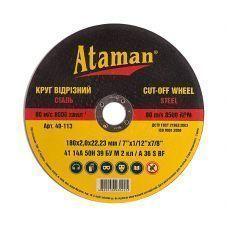 Круг отрезной по металлу 180х2,0х22,2 мм тип 41 ATAMAN (1/25/50) 40-113