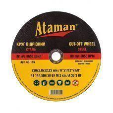 Круг отрезной по металлу 230х2,0х22,2 мм тип 41 ATAMAN (1/25) 40-115