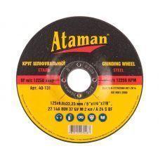 Круг зачисной по металлу 125х6,0х22,2 мм тип 27 ATAMAN (1/10) 40-131