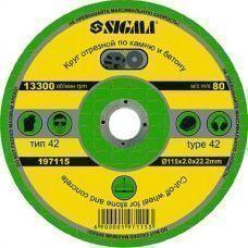 Круг отрезной по бетону абразивный 115*2.0мм 1921251