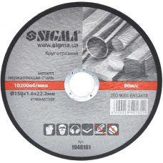 Круг отрезной по металлу 150х1.6х22.2мм (10/30) 1940161 SIGMA