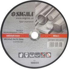 Круг отрезной по металлу 230х2.0х22.2мм (5/25) 1940311 SIGMA