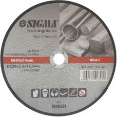Круг отрезной по металлу 230х2.5х22.2мм (10/20) 1940321 SIGMA