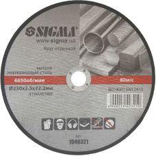Круг отрезной по металлу 230х2.5х22.2мм (5/20) 1940321 SIGMA